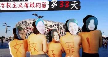 תומכות קוראות לשחרור החמש ברקע האיצטדיון האולימפי, אחד הסמלים של בייג'ינג