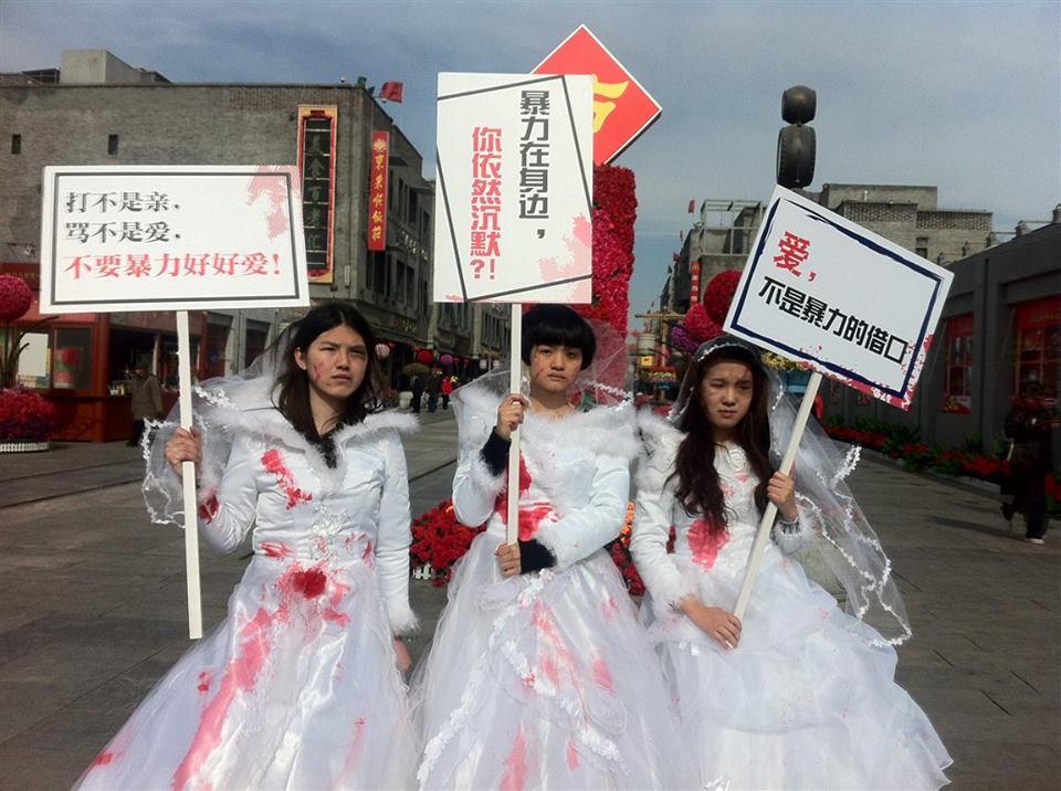 """לי טינגטינג (משמאל) ב""""מיצג"""" נגד אלימות כלפי נשים בבייג'ינג. צילום: מתוך דף הפייסבוק Free Chinese Feminists"""