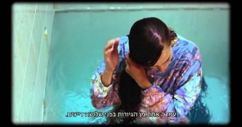 מעשה באישה וחלוק קולנוע פוליטיקלי צופות פוליטיקלי קוראת טבלת המבקרות נורית יעקבס ינון ליאור אלפנט