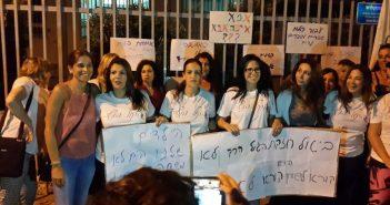 בובה לוי תשלום מזונות רבנות גירושין פוליטיקלי קוראת