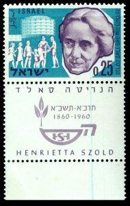 henrietta_szold_stamp_1960
