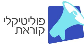 logo_large-02