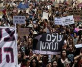 Israeli SlutWalk Draws More Than 2000 Women