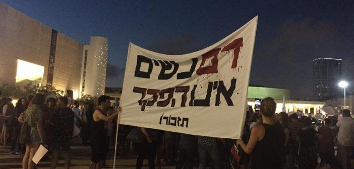 """הפגנה בתל אביב 17.6.17 יו""""ר ויצ""""ו מנסה לדבר ומושתקת חטיפת ילדיתימן"""