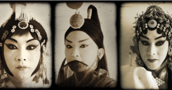 האופרה של בייג'ינג