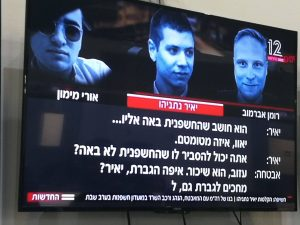 Yair Netanyahu, lapdance, objectifying women, strip club, money sex power, politics, ori maimon, benjamin netanyahu, feminism in israel, israeli feminism, p.see