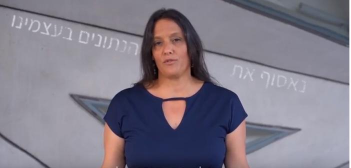 גיל המעבר גיל הבלות עמותת נשים לגופן סרטון שקורא לנשים לדבר על גיל המעבר