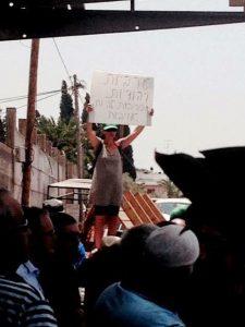 צוק איתן הפגנות נגד המלחמה
