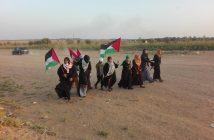צוק איתן צעדת השיבה הגדולה בעזה נשים בעזה מפגינות