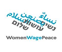 לוגו של נשים עושות שלום