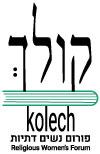 לוגו של ארגון קולך