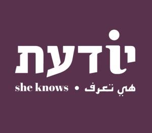"""לוגו של ארגון """"יודעת"""""""