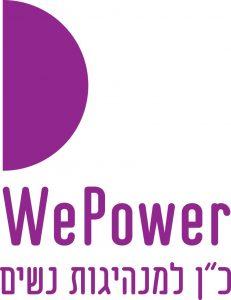 """לוגו של ארגון כ""""ן (כח נשים) Wepower"""