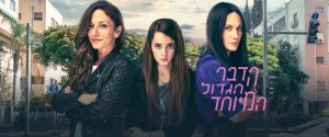 מתוך אתר כאן תאגיד השידור הישראלי