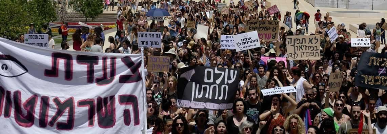 Israeli SlutWalk Draws More Than 2000 Women