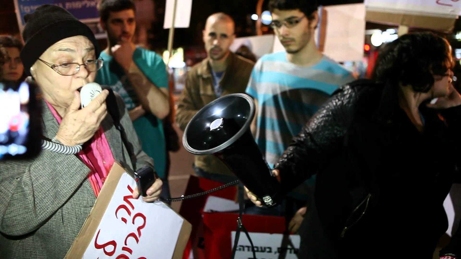 המאבק באלימות נגד נשים הוא מאבק למען חברה ללא אלימות / אסתר עילם