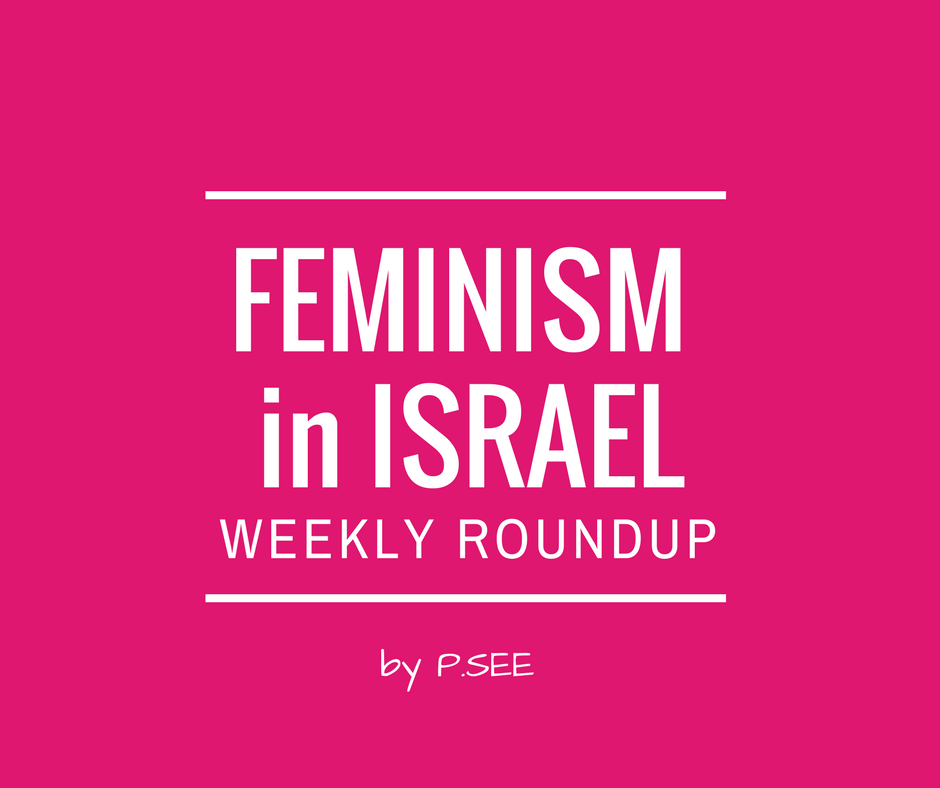 Feminism in Israel – Weekly Roundup