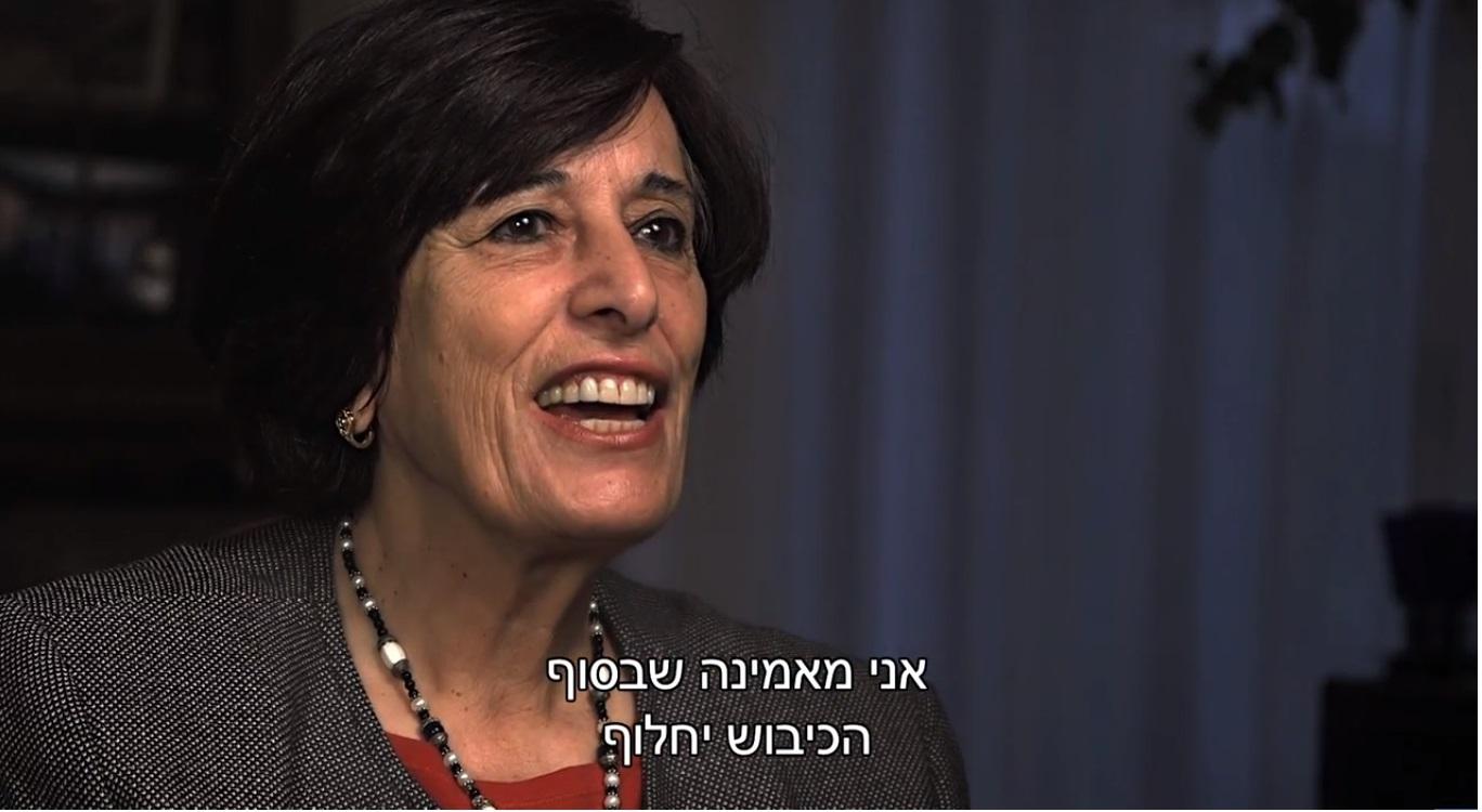 מספרות סיפורים, משנות מציאות – ראיון עם סוהאד באבא