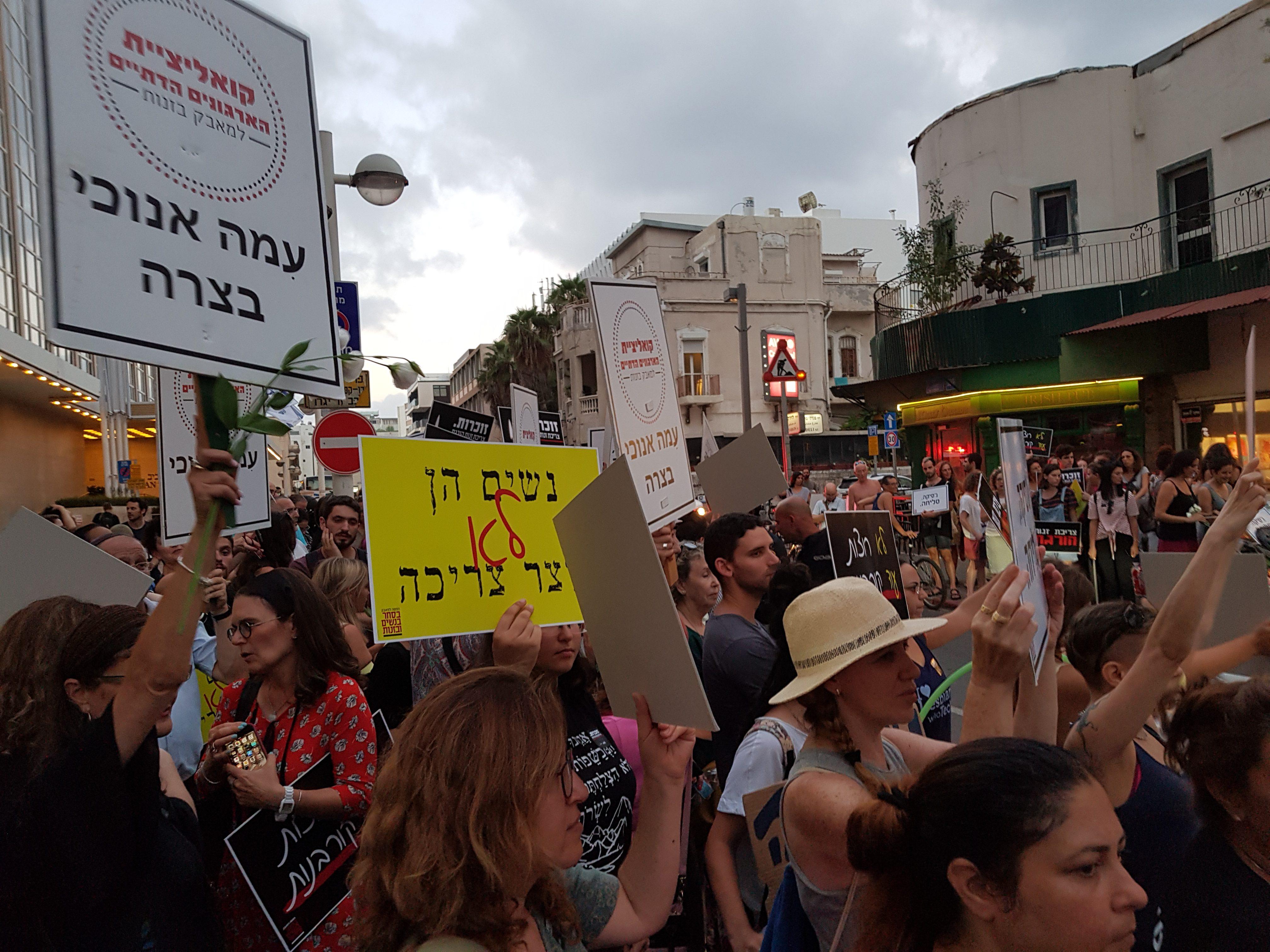 בית הדין הרבני דורש: כשצריך – נא להתבייש!
