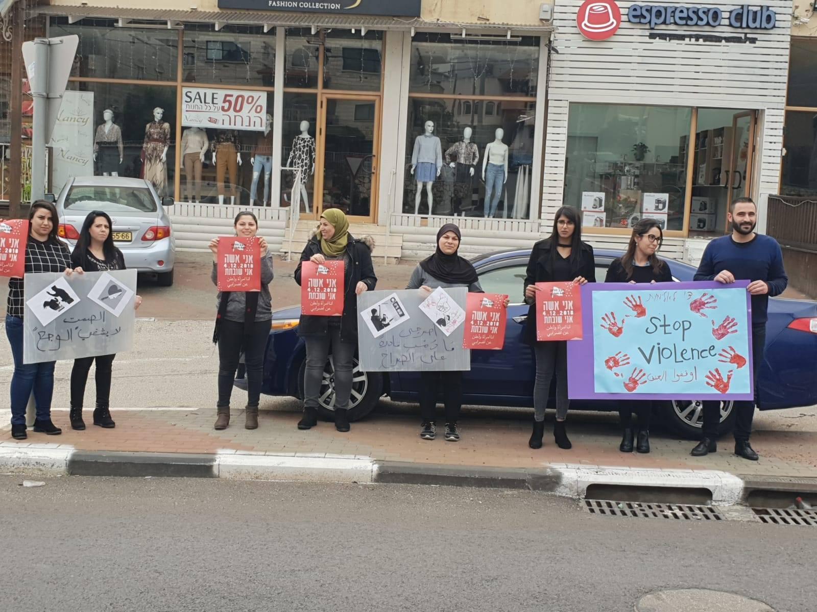 שבוע לשביתה – שנים למחאה