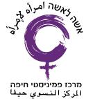 לוגו של ארגון אישה לאישה