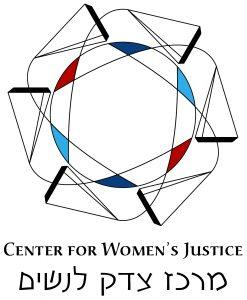 לוגו של מרכז צדק לנשים