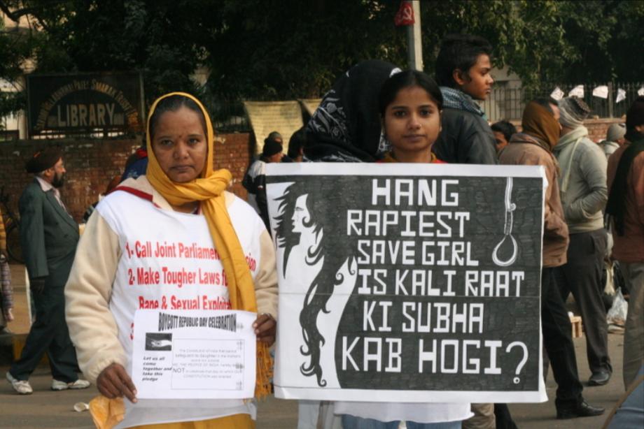 מחאה על רצח ג'יוטי סינג