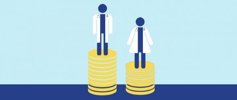 המלצת הרופא: פערי שכר