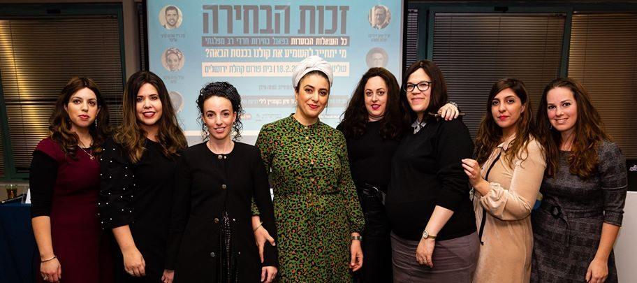 הומלסית פוליטית: הפוליטיקאיות שפסיפס הזהויות הישראלי צריך