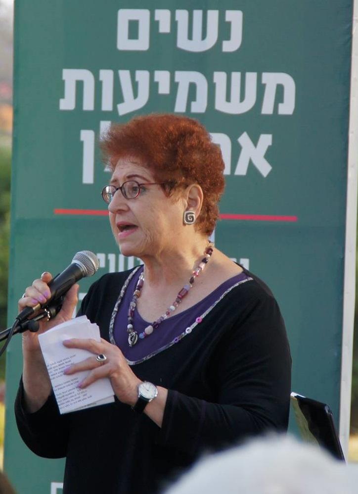 תמונה של רות רזניק מקימת מפלגת נשים