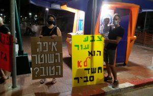 אמהות על המשמר: תמונה מהפגנה