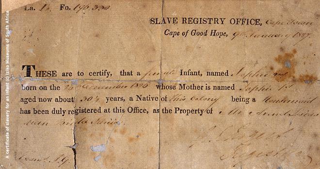 שטר בעלות על עבד