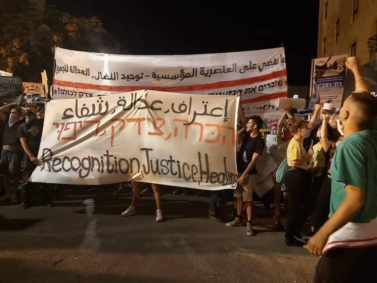 יותר ממאבק על השלטון, המחאה בבלפור הפכה למאבק על דמותו של השמאל בישראל