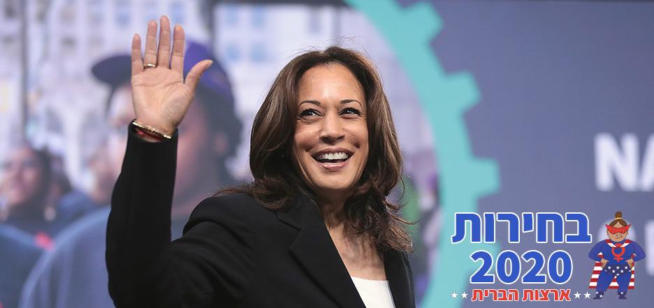 סגנית הנשיא הבאה של ארצות הברית? מי את קמלה האריס?