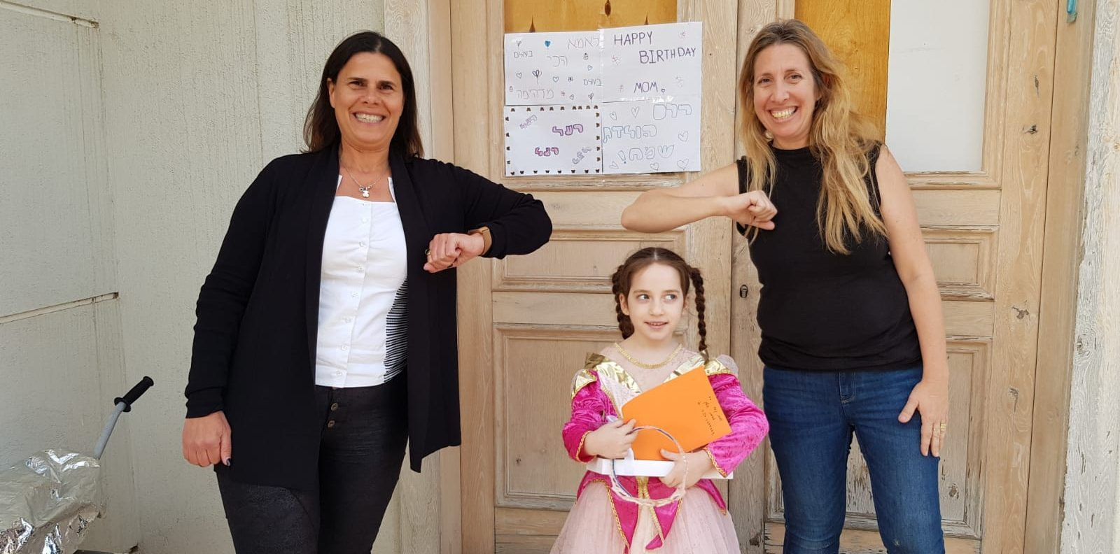 ליזי דלריצ׳ה חוגגת יום הולדת לילדים מבודדים בתקופת הקורונה