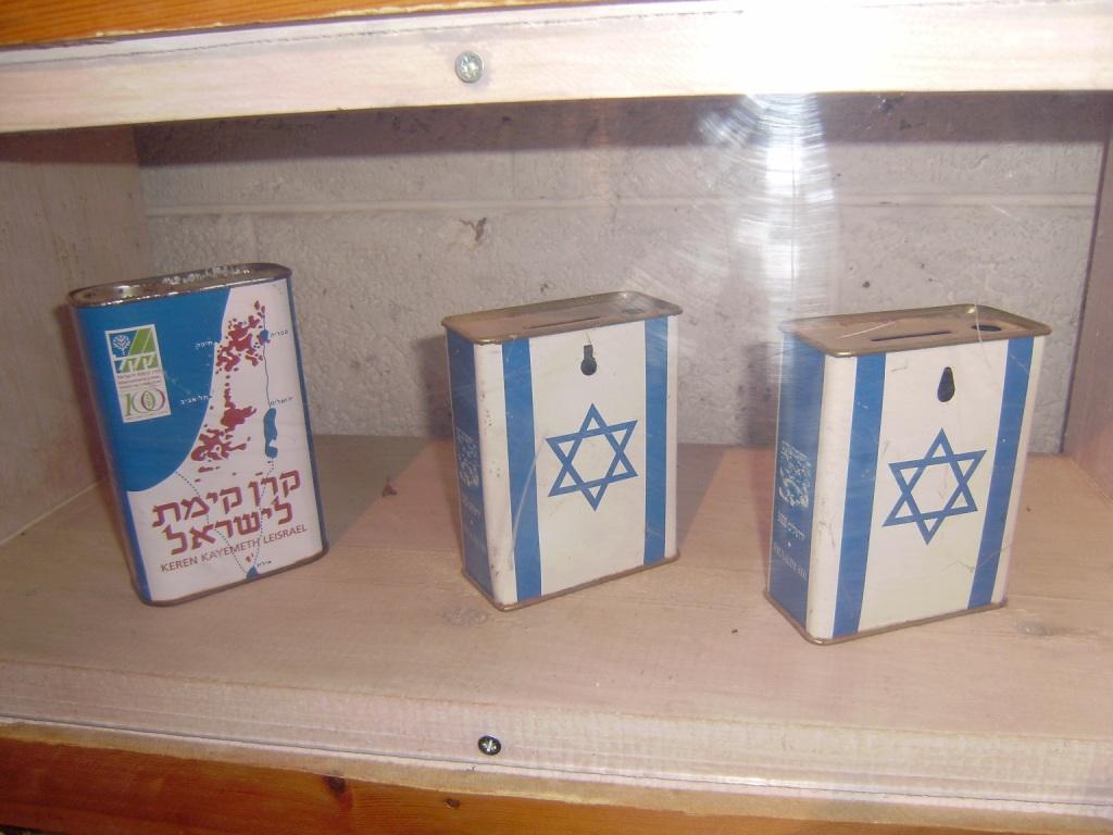תמונה ששל הקופסה הכחולה של קרן קיימת לישראל