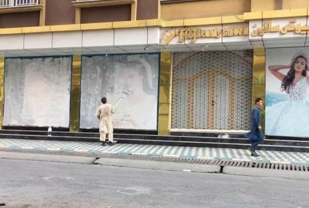 נשות אפגניסטן נמחקות מחלונות הראווה