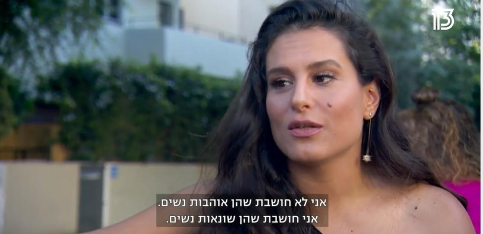 מירי מסיקה בראיון להילה קורח