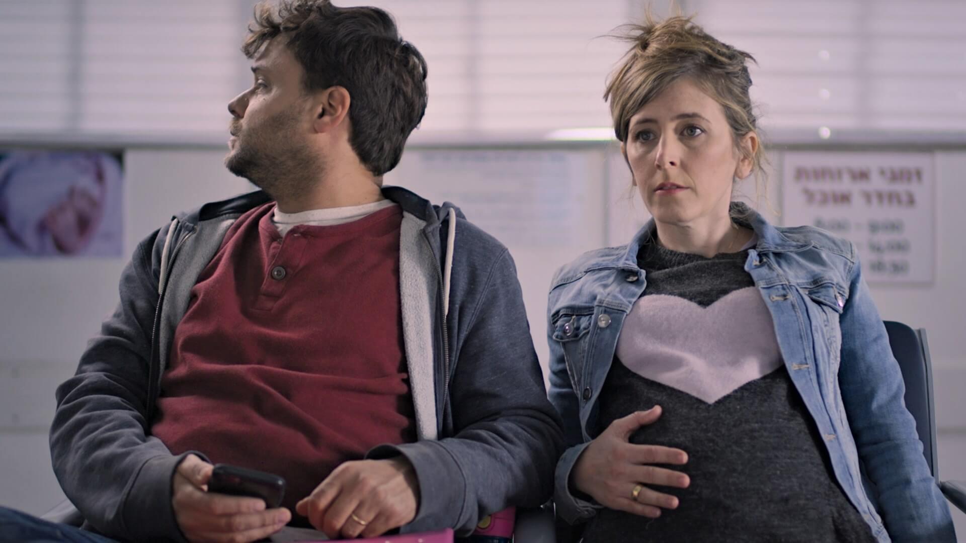 מחיקה מלאה: תמונה מתוך הסרט